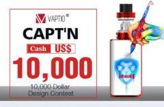 Vaptio Design Contest